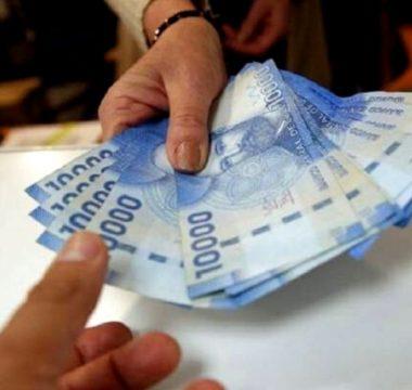 Bono $200 Mil